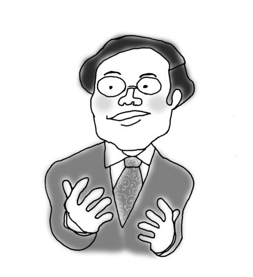 中村和雄 Social Profile