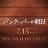 vancouver_asahi