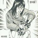 ❄1일1연성❄이안카키 구독봇 (@01_01_IK) Twitter