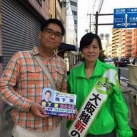 江田 晴彦 | Social Profile