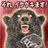 The profile image of yorozukuma