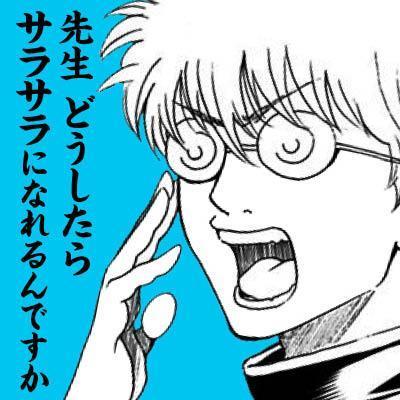 hnakatsu@弱塚さん | Social Profile