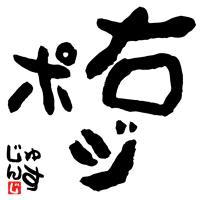 いづみん❀右ポジ..is you | Social Profile