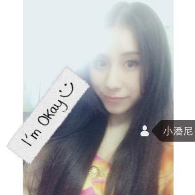 潘小姐の奇幻冒險 Social Profile