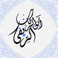 Abo Barakat Arifi | Social Profile