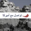 ShareAmerica_Arabic