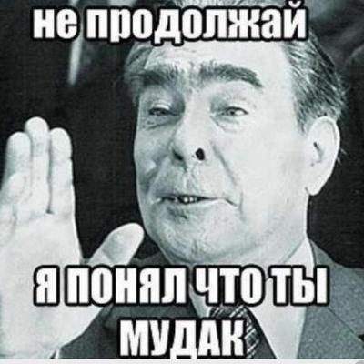 Когда кто сказал украинский pictwittercom/rkctmtt7lu