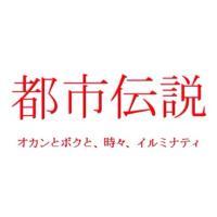 @nishimako0928
