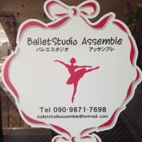 @balletassemble