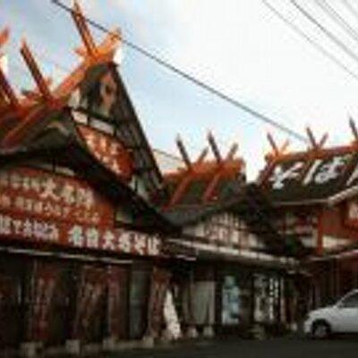 玩具博物館併設 出雲そば 日本一大名陣 | Social Profile