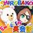 SHIROBAKOで英会話