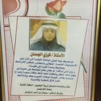 @Fawzy_Jomaan