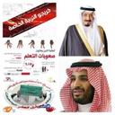 عبدالكريم المالكي (@001122Kemo) Twitter
