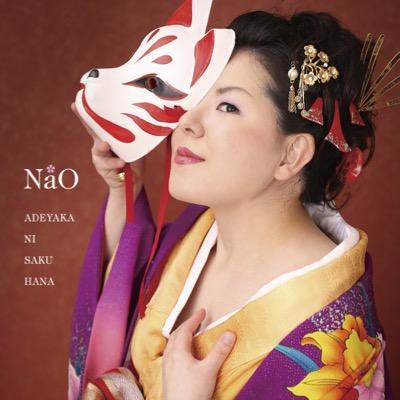 NaO〜11/12ラジレコでライブ! | Social Profile