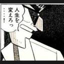 青山 巧 (@0114_rui) Twitter