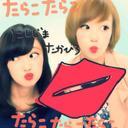 ゆり (@012_yuri) Twitter