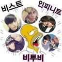 사유미 (@0208Myungjong) Twitter