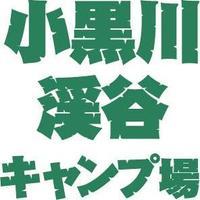 @ogurogawa