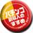 ash_pachinko