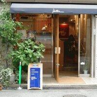 NEUTRAL_caffe&BAR | Social Profile