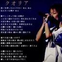 ゆーき (@0202_yuuki) Twitter