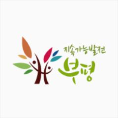 부평구청(공감부평)   Social Profile