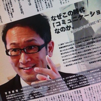 (社)日本コミュニケーションプロ協会 | Social Profile
