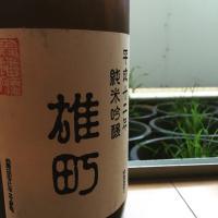 健大郎@ろっかん | Social Profile