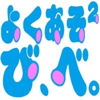 あきら81式   Social Profile
