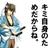 @ninkizyoshi_ge