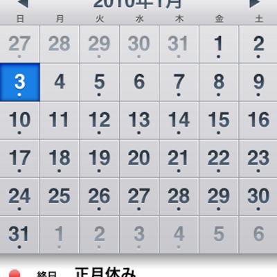 カレンダアプリ奉行 | Social Profile