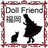 dollfriend_f