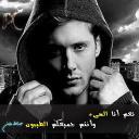 وليد النجار (@01210382703Lolo) Twitter