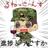 The profile image of M_Kanaya