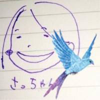 さっちゃん(・-・*) | Social Profile