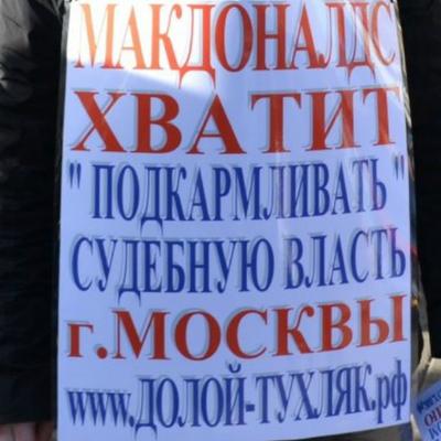 МАКДОНАЛьДС САЙТ (@makdonalds_off)