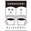 CHEKCCORI
