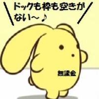 USA☆G.I. | Social Profile