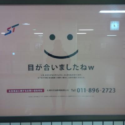 しゅー@しんかんせんのうた | Social Profile