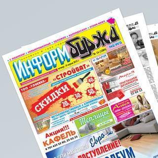 ИНФОРМБИРЖА news (@iBirzha)