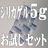 @izumimakiko