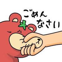熊野手紙(くま) | Social Profile