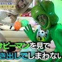 Y・H  葵 (@0105hjump) Twitter