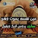 Eslam Gmal (@01023257975es) Twitter