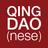 @qingdaonese