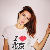 Estelle Segura | Social Profile