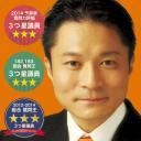 Mito Kakizawa