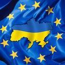 Украина и мир сейчас