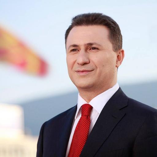 Nikola Gruevski  Twitter Hesabı Profil Fotoğrafı