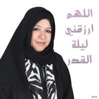 Eman Alonaizi | Social Profile
